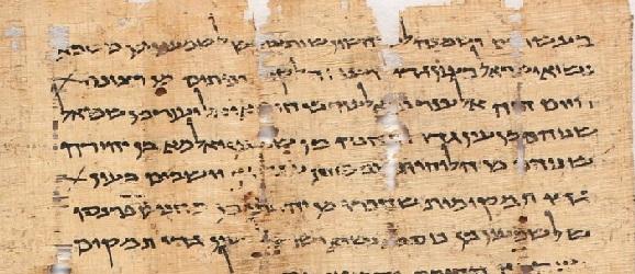 Dead-Sea-Scrolls-Legal-Papyrus-750x375