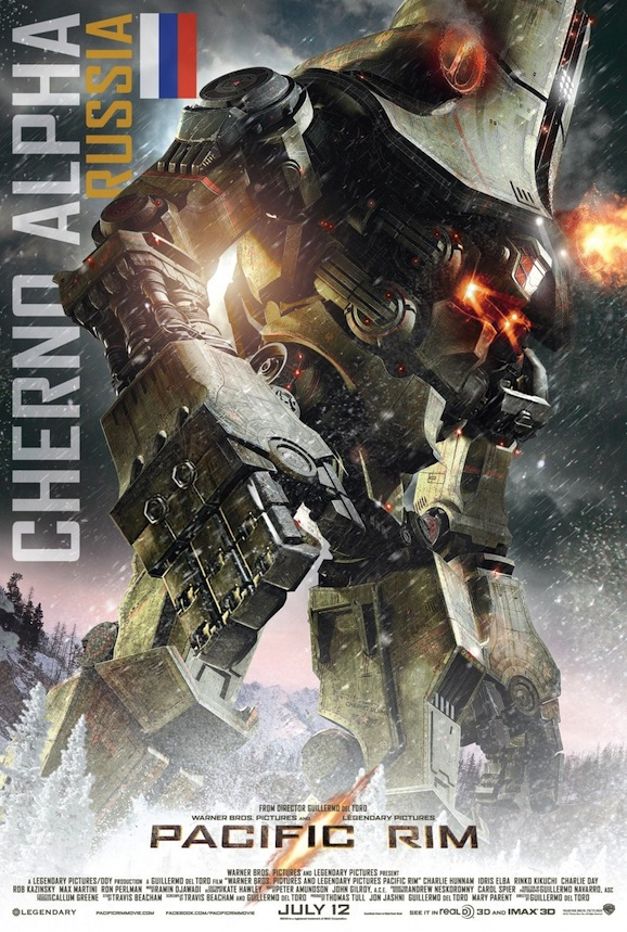 pacific rim poster introduces russian jaeger cherno alpha