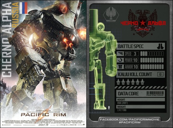 Pacific Rim Trading Card 4