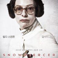 Snowpiercer Tilda Swinton