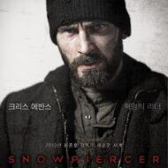 Snowpiercer Chris Evans