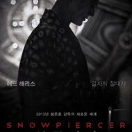 Snowpiercer Ed Harris