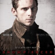 Snowpiercer Jamie Bell