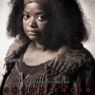 Snowpiercer Octavia Spencer