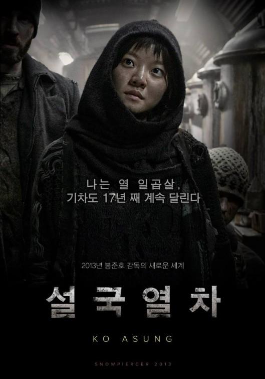 Snowpiercer Ko Asung