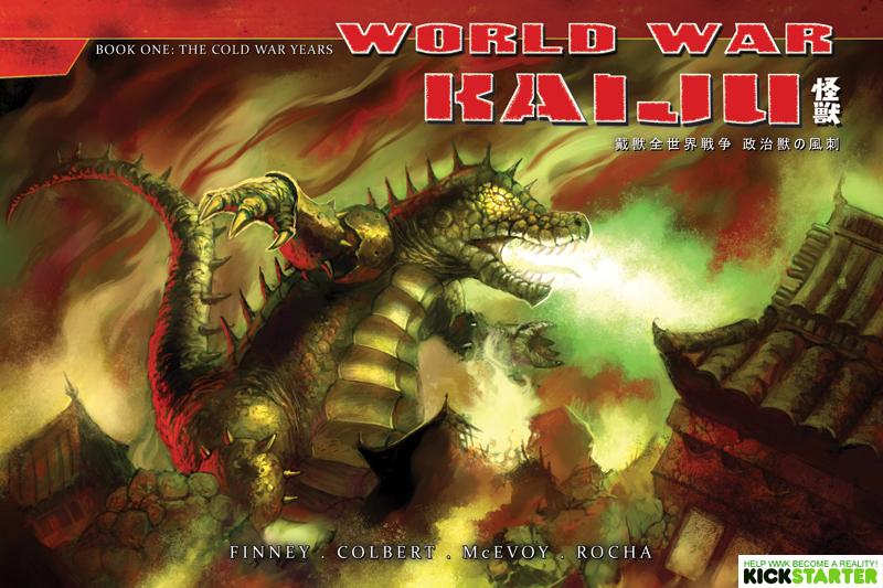 world war kaiju graphic novel launches kickstarter