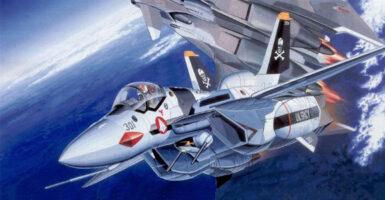 Yukikaze!
