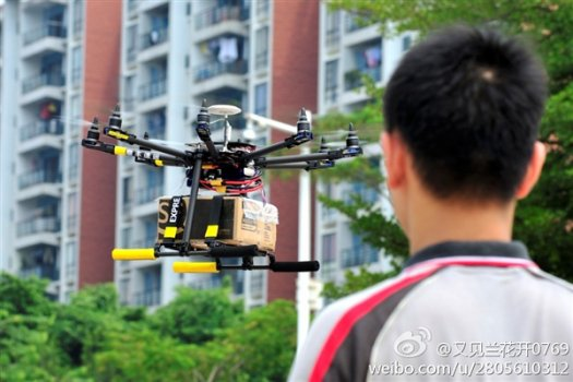 SF Express delivery drone