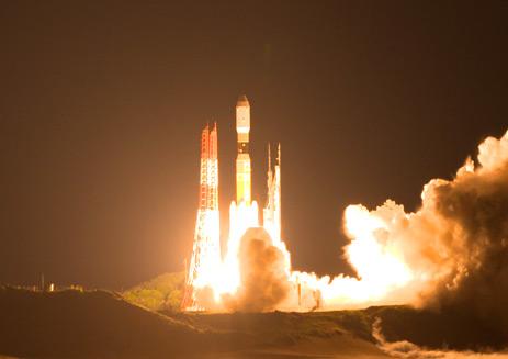 Kirobo launch