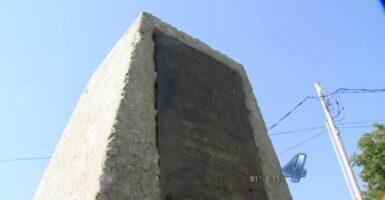 Azathoth monument