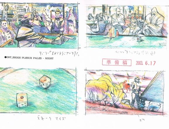 snake_anime_scenes_4