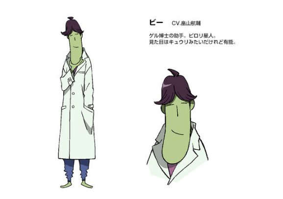 space-dandy-character-profile-02