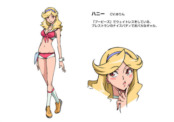space-dandy-character-profile-03