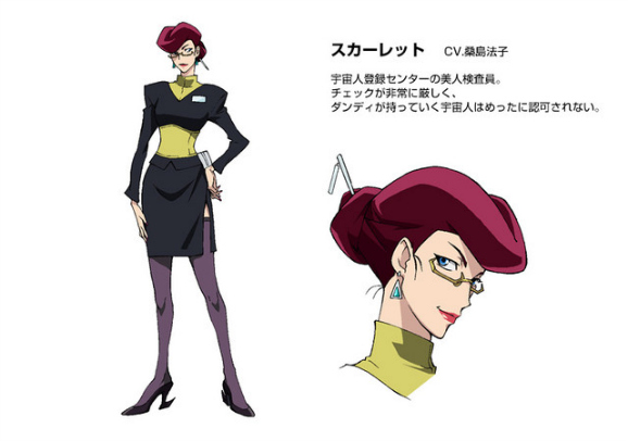 space-dandy-character-profile-04