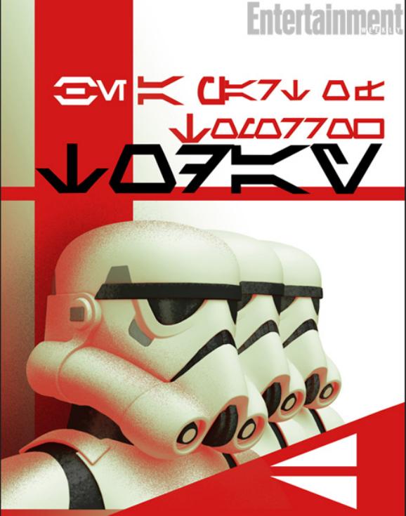 star-wars-rebels-stormtroopers-recruitment-poster