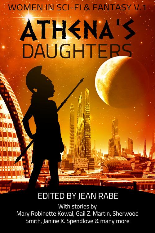 athenas daughters