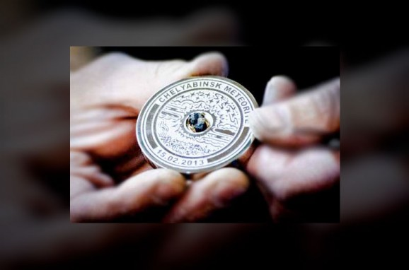 meteorite medal