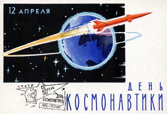 Soviet8