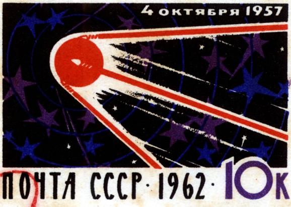 SputnikFeat