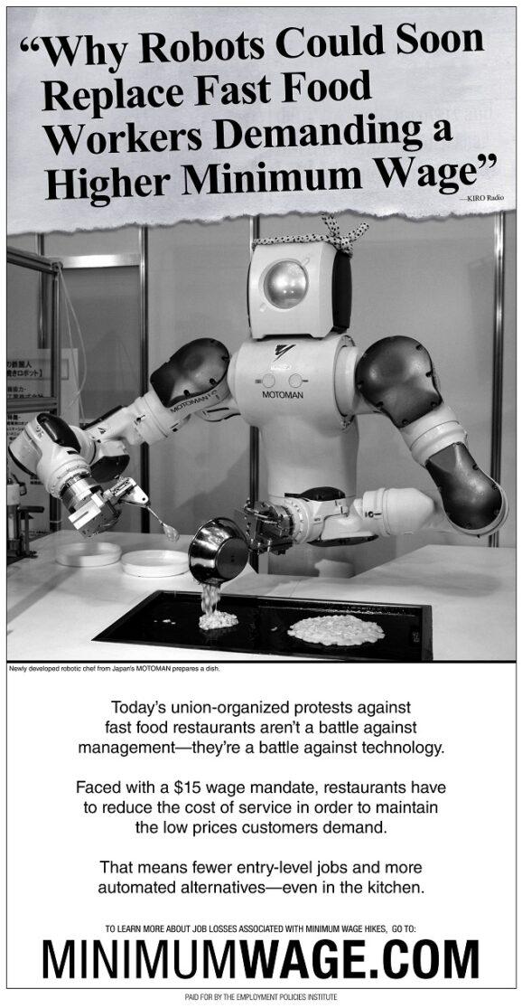 MinimumWageRobot
