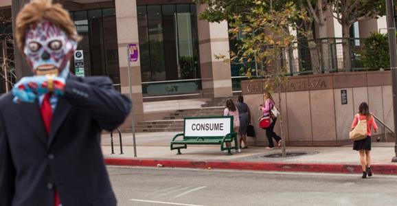 Consume2