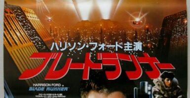 BladeRunner_B2-1-500x696