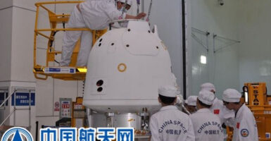 China-Lunar-Sample-Program