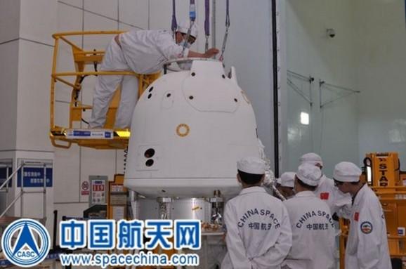 China-Lunar-Sample-Program