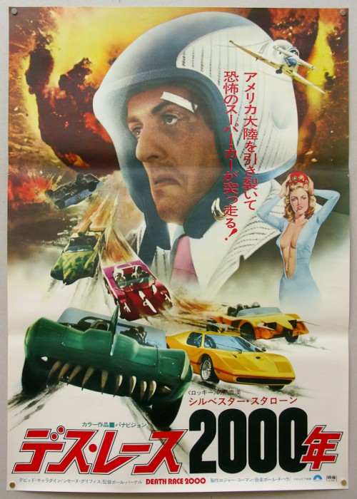 DeathRace2000_B2_Stallone-1-500x700