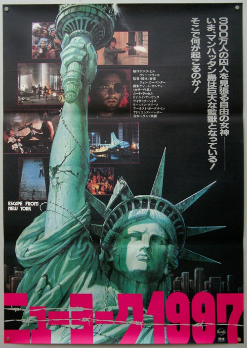 EscapefromNewYork_B2_statue-1-500x702