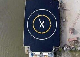 landing pad drone