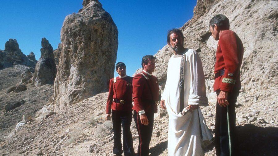 Star Trek 5 cast