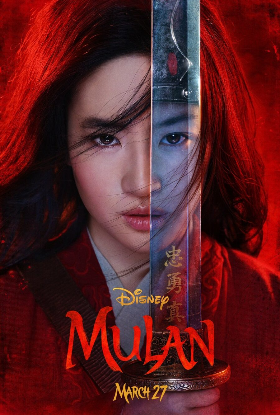 Family action movie Mulan
