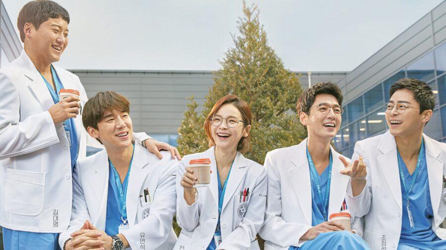 Doctor series