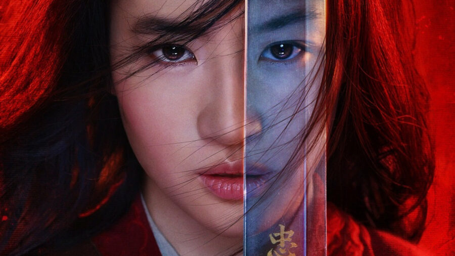 mulan review feature