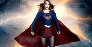 supergirl feature