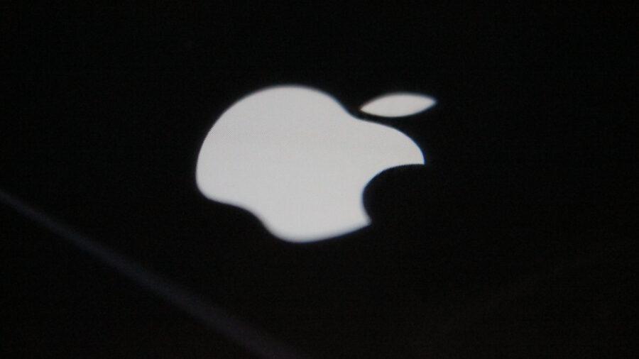 apple electric car logo